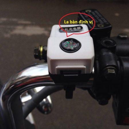 Xe đạp điện Nijia cũ đời 2016 được thêm chức năng sạc và la bàn
